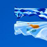 drapeaux flottant de Chypre et de la Grece - casinosansdepots.net