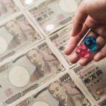 jeux dargent au japon